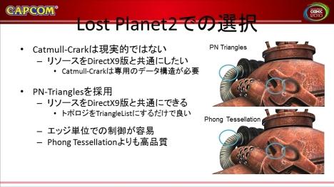 lp2_008l.jpg