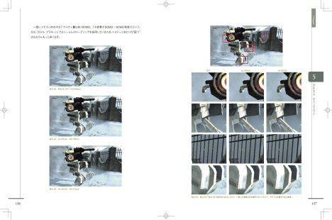 3D-II_ch05_3_ページ_10.jpg