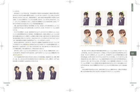 3D-II_ch10_3_ページ_07.jpg