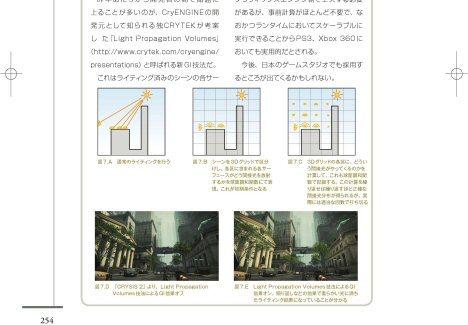 3D-II_ch07_3_ページ_23.jpg
