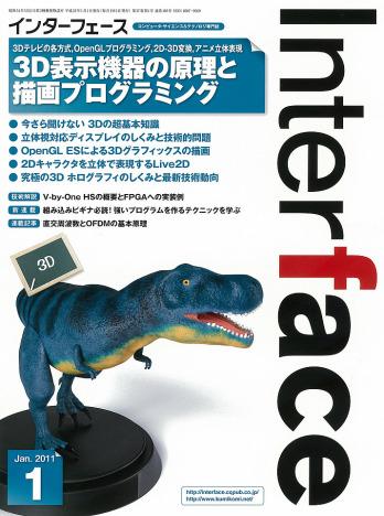cq_MIF201101l.jpg