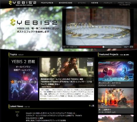 yb2_title.jpg