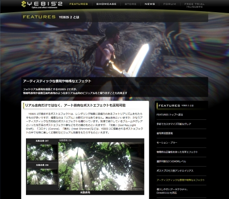 yb2_feature.jpg