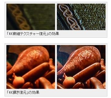 kagayaki.jpg