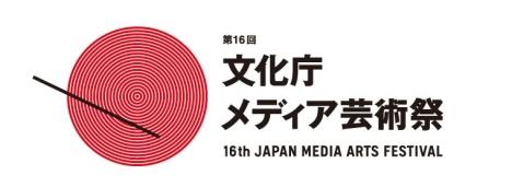 japanmedia16.jpg