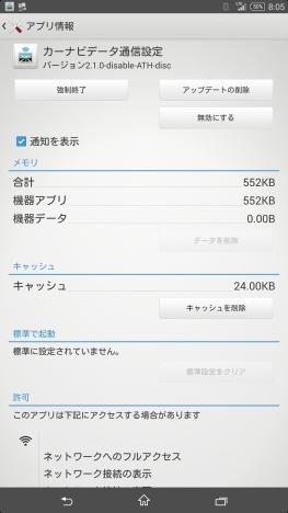 Screenshot_2014-08-26-20-05-48.jpg