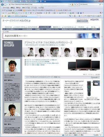 aquos_kai.jpg