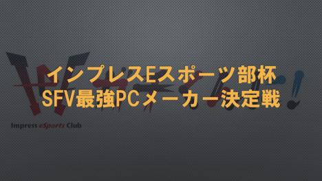 espo_01_o.jpg