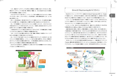 raytracing1.jpg