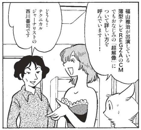 mam_P102-105_まむこ_0901-再校_ページ_1.jpg