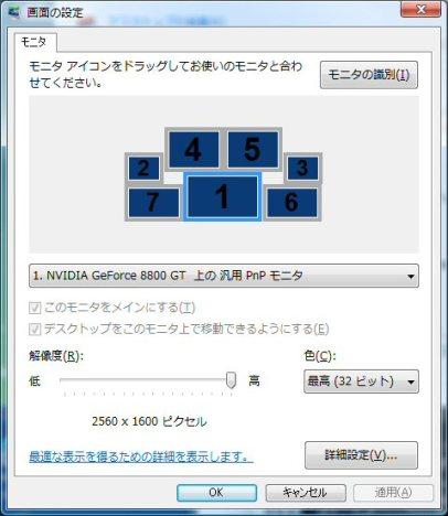 gamenprop.jpg