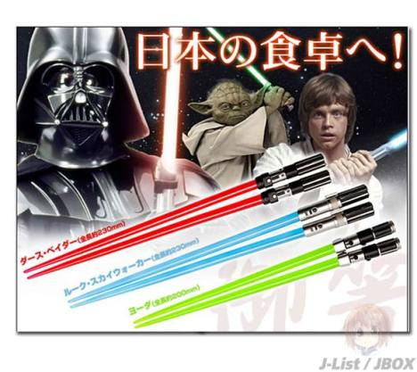 lightsaber_chopsticks_j19.jpg