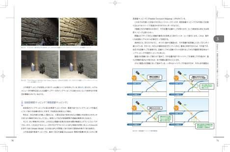 3DG_mae-ch10_0817_ページ_041.jpg