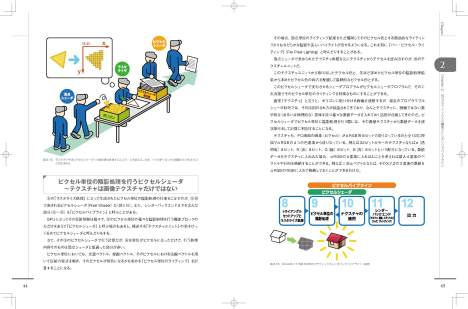 3DG_mae-ch10_0817_ページ_027.jpg