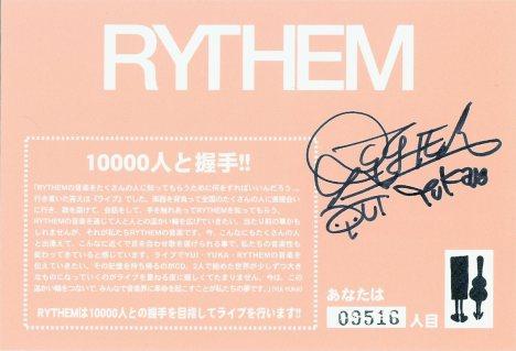 RYTHEM.jpg