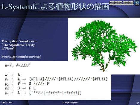 3dm82_015l.jpg