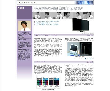 AQLX1.jpg